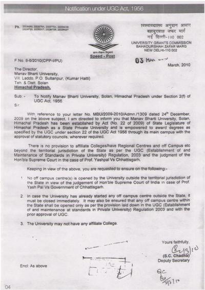 Manav Bharti University - Approvals